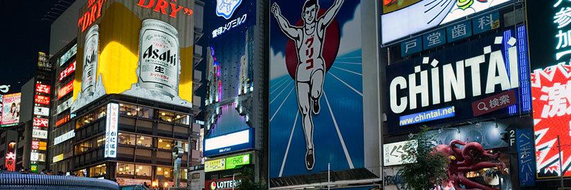 Osaka Dotonbori Night