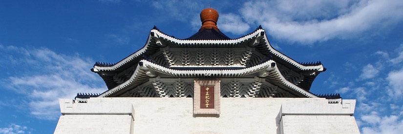 Taipei Chiang Kai-Shek Memorial
